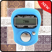 Real Digital Tasbeeh Counter Android APK Download Free By MUYTechnologies