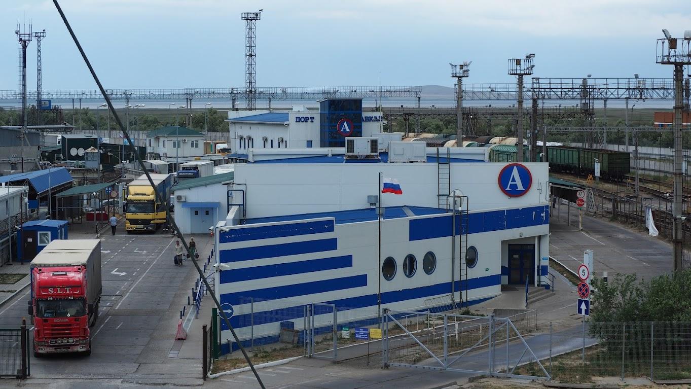 Июнь 2015 Порт Кавказ - терминал грузовых авто