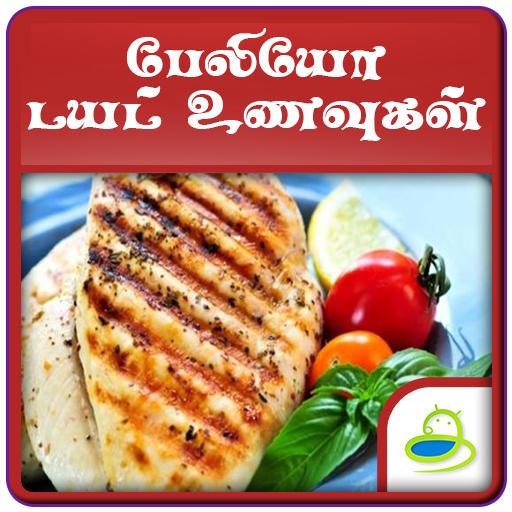 Paleo diet plan recipes tamil google playstore revenue download paleo diet plan recipes tamil forumfinder Images