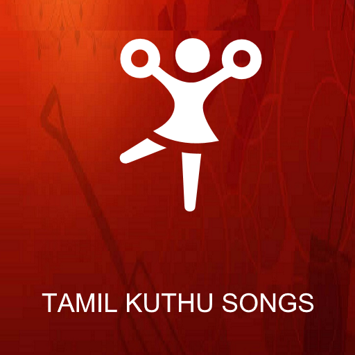 All Remix Songs Tamil Kuthu 2: Download Tamil Kuthu Songs For PC