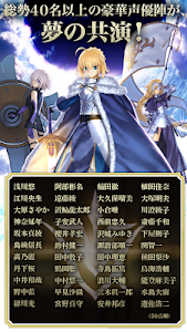 Fate/Grand Order v1.13.0 Mod