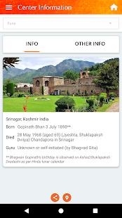 Bhagawaan Gopinathji Trust App - BETA Release - náhled