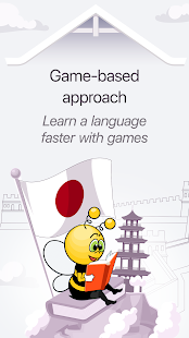 Learn Japanese - 15,000 Words Screenshot