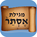Megilat Esther | מגילת אסתר icon