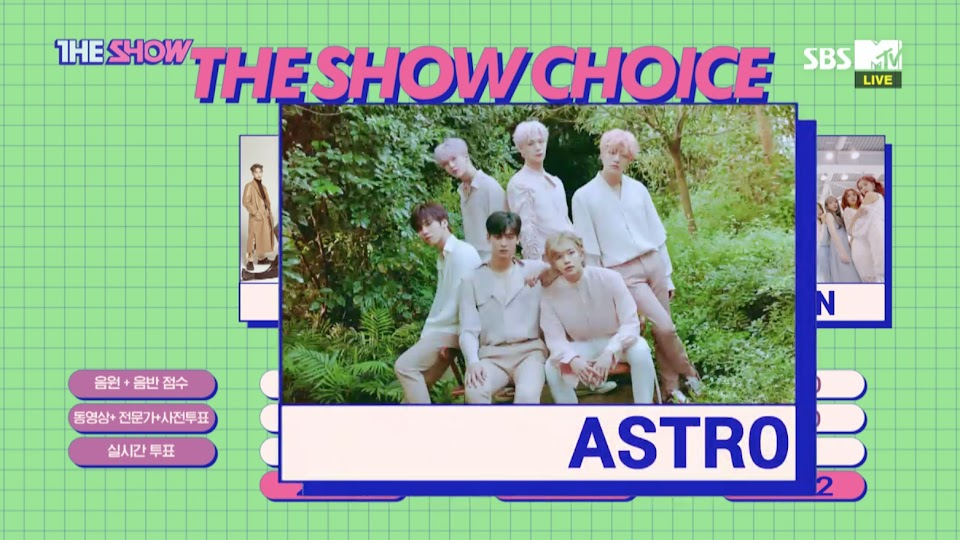 AstroFirstWin