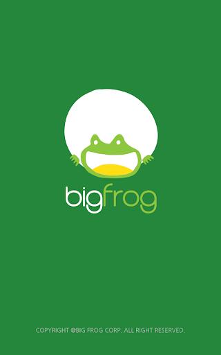 빅프로그 - bigfrog