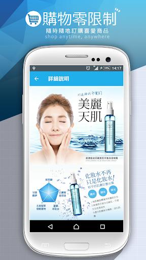 Nomedia - Google Play Android 應用程式