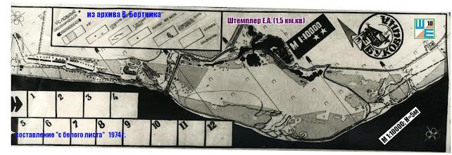 """Photo: Карта """"Водокакчка"""" Дизайн Василия Бортника"""