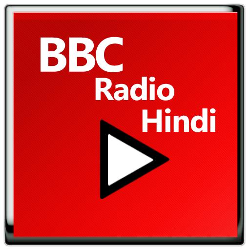 BBC Hindi News Radio App – Google Play ilovalari