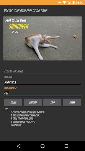 PLAY OF THE GAME MEME Screenshot