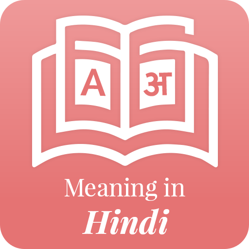 Meaning In Hindi Google Play Programos