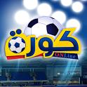 تطبيق البث المباشر لمباريات كره القدم icon