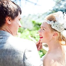Wedding photographer Alena Prokudina (Alena-Queen). Photo of 13.10.2015