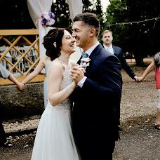 Wedding photographer Marcela Salášková (MarcelaTyna). Photo of 28.09.2018