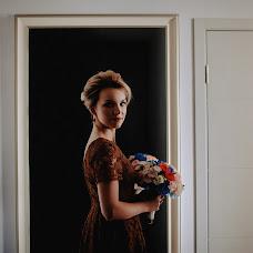 Wedding photographer Alesya Reutova (Lesia). Photo of 25.11.2015