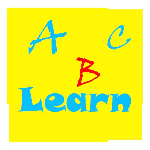 ABC子供のためのすべてのアルファベット