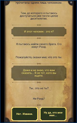 Lifeline 2 скачать на планшет Андроид