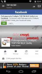 TOP FM 969- screenshot thumbnail