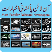 Online Pakistani Newspapers
