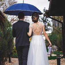 Wedding photographer Evgeniy Tereshin (Tereshin). Photo of 12.06.2018