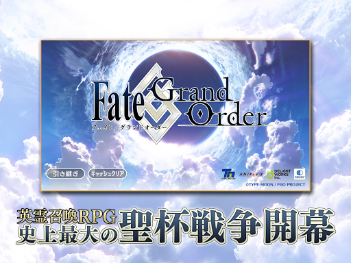 Fate/Grand Order 1.60.1 screenshots 1
