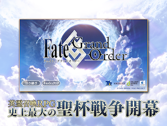 Fate/Grand Order APK screenshot thumbnail 6