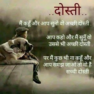 flirt facebook status in hindi Best romantic whatsapp status to impress your boyfriend or girlfriend : love and flirt quotes for your love.