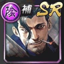 カルロス・ジェネ(SR)