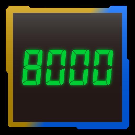 Duel Calculator Cyrus (app)