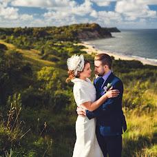 Wedding photographer Tatyana Mozzhukhina (kipriona). Photo of 16.05.2016