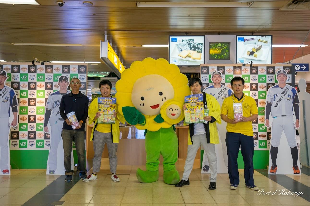 JR札幌駅西通り北口広場の皆さん