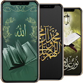 islamic wallpapers HD Mod
