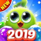 泡泡羽翼:單機泡泡龍遊戲 icon