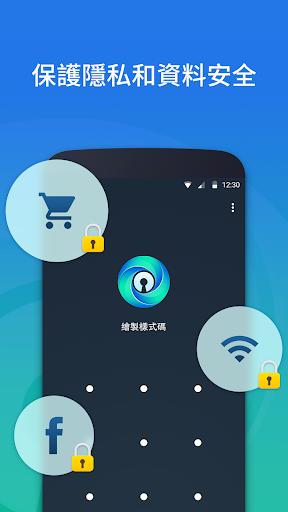 IObit Applock - 人臉識別鎖 僞裝鎖