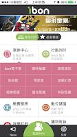 Screenshot of ibon行動生活站
