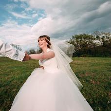 Wedding photographer Aleksandr Slobodyan (MEGAS). Photo of 12.12.2016