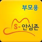 사이버안심존(부모용) icon