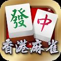 i.Game 13 Mahjong icon