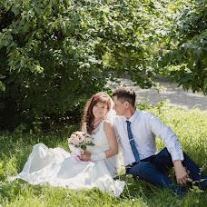 Wedding photographer Darya Zvyaginceva (NuDa). Photo of 18.09.2017