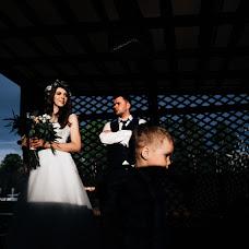 Wedding photographer Sasha Nikiforenko (NeKifir). Photo of 31.05.2017