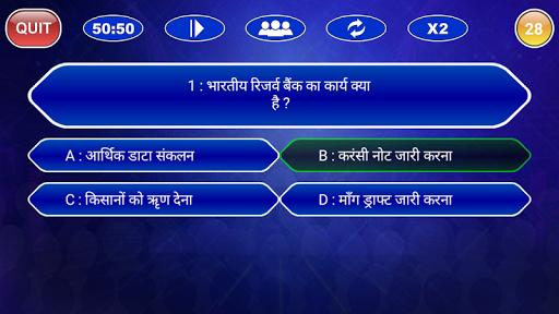 New Millionaire 2018 1.0.2 screenshots 5