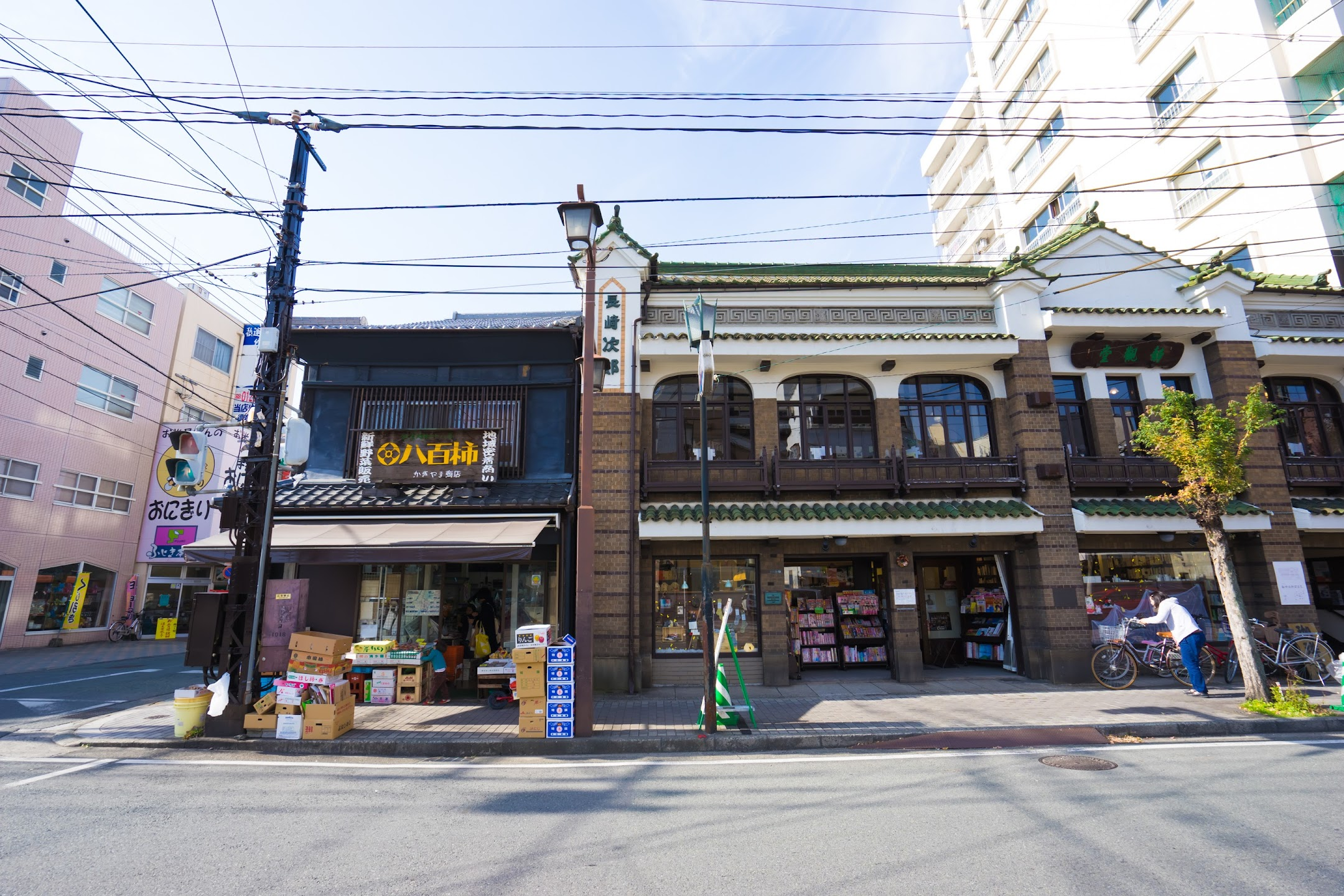 熊本 長崎次郎書店