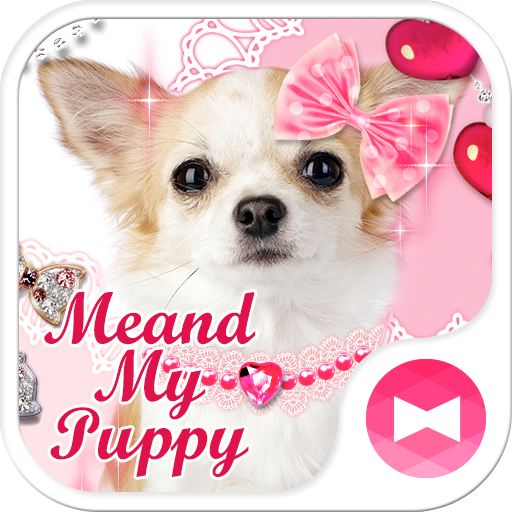 个人化のMe and My Puppy for[+]HOME LOGO-記事Game