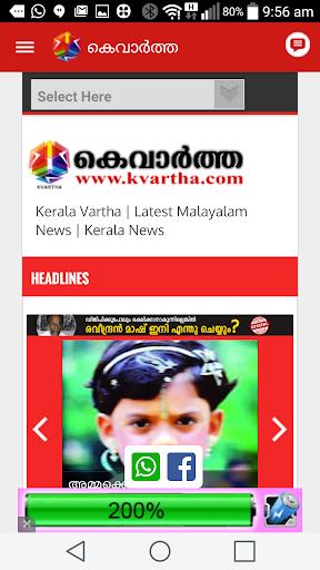 KVARTHA World News Malayalam