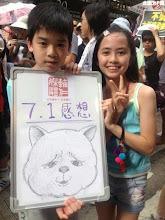 Photo: 可爱的小正太和小萝莉:) #七一草泥马节
