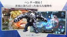 Lost Continent~世代を超えた3DMMORPG~のおすすめ画像3