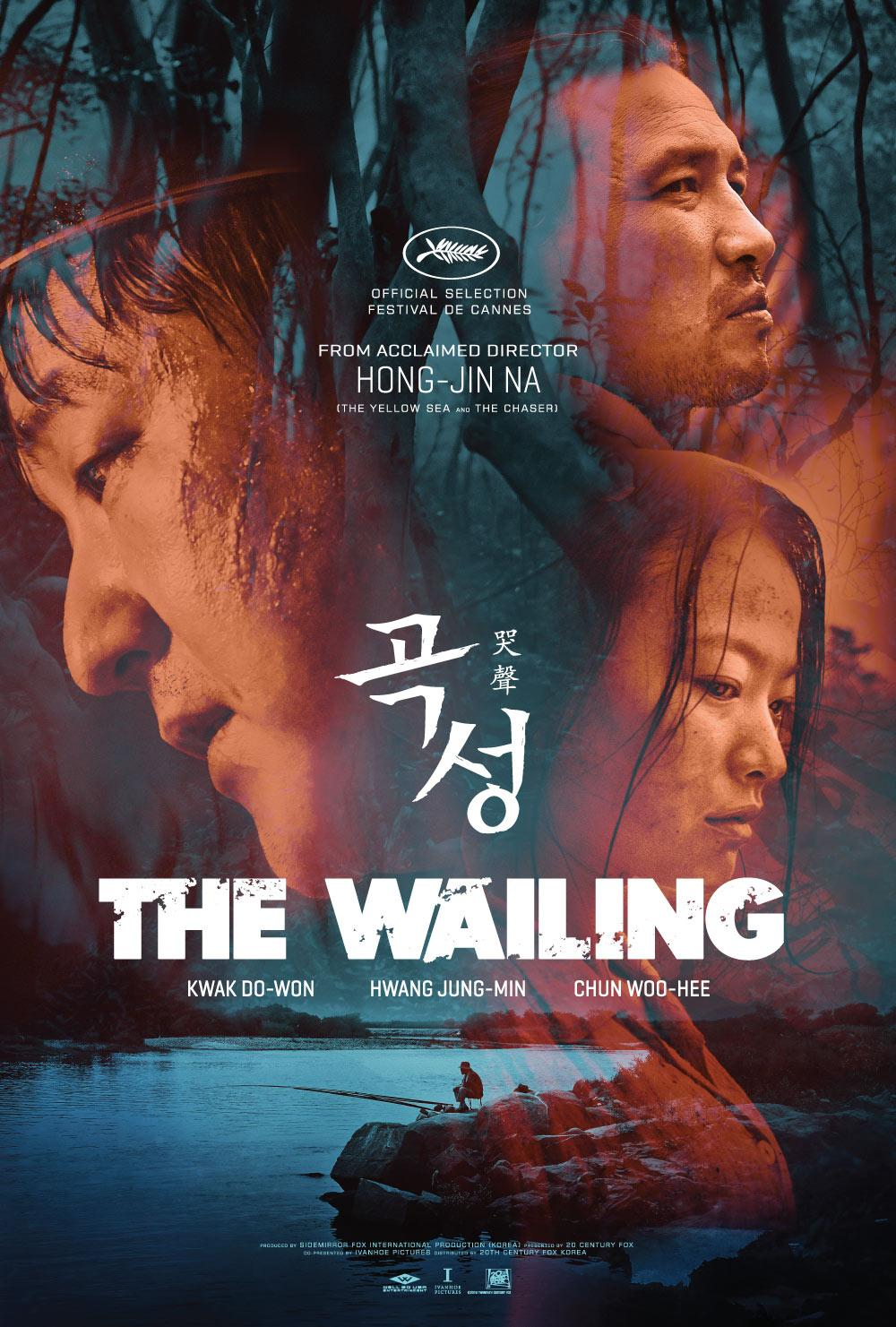2. The Wailing