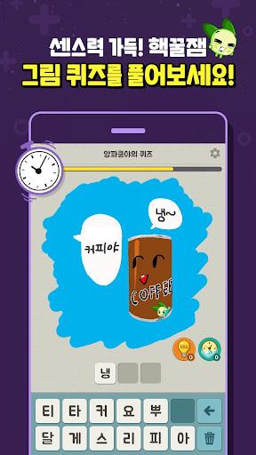 ucff5uc57c uce90uce58ub9c8uc778ub4dc  screenshots 4