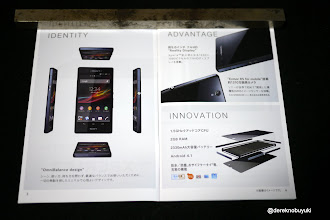 """Photo: Xperia Z / Xperia Tablet Z Event Marketing Materials: Xperia Z in-depth brochure - page 3 - Design points and highly marketable sales points plus their new slogan """"OmniBalance design"""" (great design, although the right page specs are the same or similar to other devices)"""