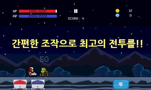 돌격왕조밥